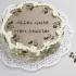 Bildpersonalisierung Geburtstagskuchen München
